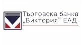 targovska banka vikatoriq